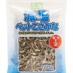 日本藤沢減鹽寵物小魚100g