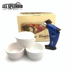 【All Splendid】噴槍陶瓷杯禮盒組 (藍色小海豚造型噴槍) 法式烤布蕾 烘焙噴槍/布丁杯*4