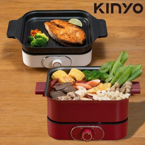 KINYO多功能火烤二用雙層料理電火鍋BP-085(白色/紅色)-庫/