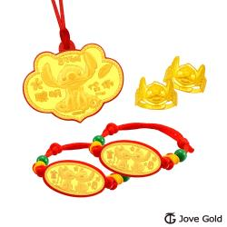 Disney迪士尼系列金飾 五件式黃金彌月禮盒-史迪奇款 0.3錢