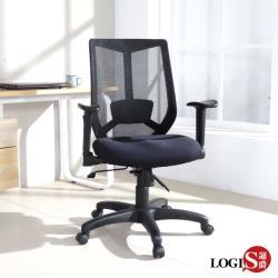 LOGIS邏爵  卡雅舒適坐墊電腦椅 辦公椅 透氣椅   A312W