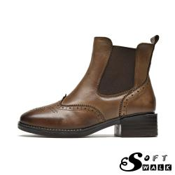 【SOFT WALK 舒步】真皮布洛克雕花時尚切爾西低跟短靴 卡其
