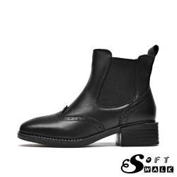 【SOFT WALK 舒步】真皮布洛克雕花時尚切爾西低跟短靴 黑