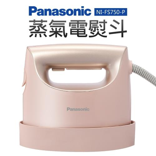 最後1台!【Panasonic