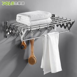 YOLE悠樂居 304不鏽鋼打孔壁掛大尺寸伸縮折疊曬衣毛巾架60cm