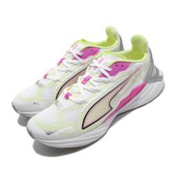 Puma 慢跑鞋 UltraRide 運動 女鞋 輕量 透氣 舒適 避震 路跑 健身 白 黃 19375602 [ACS 跨運動]