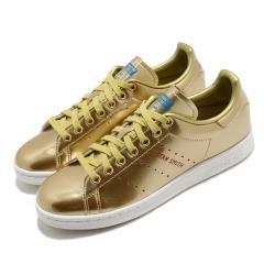 adidas 休閒鞋 Stan Smith 復古 低筒 男女鞋 海外限定 愛迪達 三葉草 皮革 金屬 金 藍 FW5364 [ACS 跨運動]