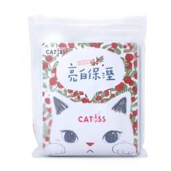 CATiSS 白貓亮白面膜-分眾