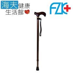 富士康醫療用手杖(未滅菌) 海夫健康生活館 FZK 鋁合金 單手拐 古銅(FZK-2201)