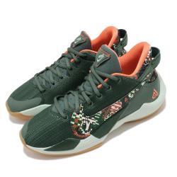Nike 籃球鞋 Freak 2 運動 女鞋 氣墊 避震 XDR外底 字母哥 大童 綠 橘 DD0012300 [ACS 跨運動]