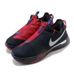 Nike 籃球鞋 PG 4 EP 運動 男鞋 明星款 避震 包覆 XDR外底 球鞋 紅 藍 CD5082006 [ACS 跨運動]