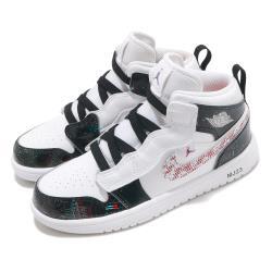 Nike 籃球鞋 Jordan 1 Mid 運動 童鞋 基本款 喬丹 簡約 魔鬼氈 中童 穿搭 白 彩 DD3105114 [ACS 跨運動]