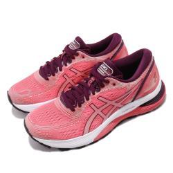 Asics 慢跑鞋 Gel Nimbus 21 運動 女鞋 1012A156700 [ACS 跨運動]
