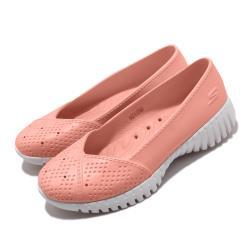 Skechers 休閒鞋 Go Walk Smart 水鞋 女鞋 雨天必備 好穿脫 快速排水 易清理 粉 白 111117LTPK [ACS 跨運動]