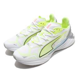 Puma 慢跑鞋 UltraRide 運動 男鞋 輕量 透氣 舒適 避震 路跑 健身 白 黃 19375302 [ACS 跨運動]