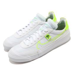Nike 休閒鞋 Drop Type HBR 運動 男鞋 基本款 舒適 簡約 球鞋 穿搭 白 黃 CZ5847100 [ACS 跨運動]