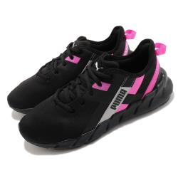 Puma 訓練鞋 Weave XT Twin 運動 女鞋 輕量 透氣 舒適 避震 健身房 球鞋 黑 粉 19411804 [ACS 跨運動]