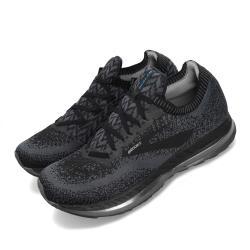Brooks 慢跑鞋 Bedlam 運動 休閒 低筒 男鞋 1102831D038 [ACS 跨運動]