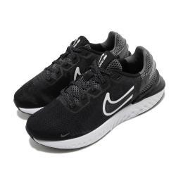 Nike 慢跑鞋 W Legend React 3 女鞋 路跑 跑鞋 避震 透氣 基本款 黑 白 CK2562001 [ACS 跨運動]