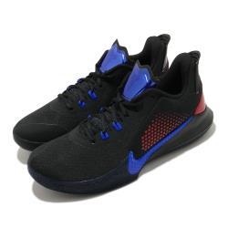 Nike 籃球鞋 Mamba Fury EP 運動 男鞋 明星款 避震 包覆 XDR外底 球鞋 黑 藍 CK2088004 [ACS 跨運動]