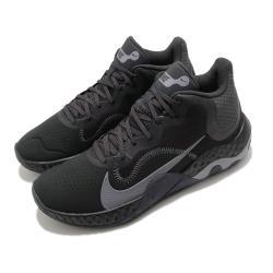 Nike 籃球鞋 Renew Elevate NBK 男鞋 輕量 避震 支撐 包覆 運動 球鞋 黑 灰 CK2670001 [ACS 跨運動]
