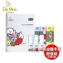 DeMon BT21全面保養組(微分子面膜X1盒+馬油護手霜X1瓶)-KIT