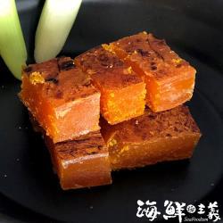 【海鮮主義】布袋炙燒四兩烏魚子(2片/組)
