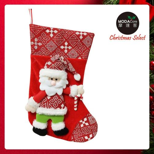 摩達客耶誕-18吋可愛幾何圖大聖誕襪-聖誕老公