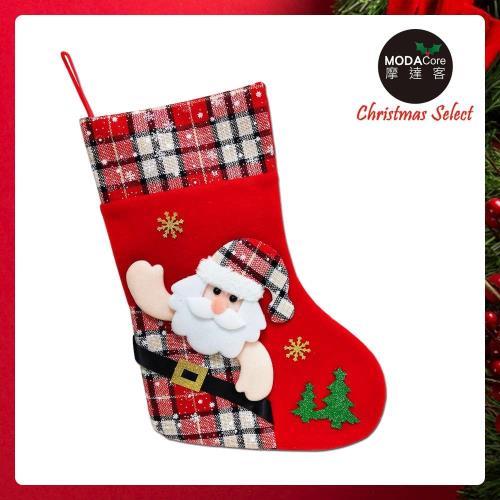 摩達客耶誕-17吋可愛蘇格蘭紅格紋造型聖誕襪(聖誕老公公款)