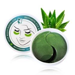依洛嘉 熱銷 部落客推薦 蘆薈全效修護膠原眼膜(60片/罐)