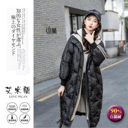 【艾米蘭】韓版連帽條紋白鵝絨保暖大衣 (S-M)A1