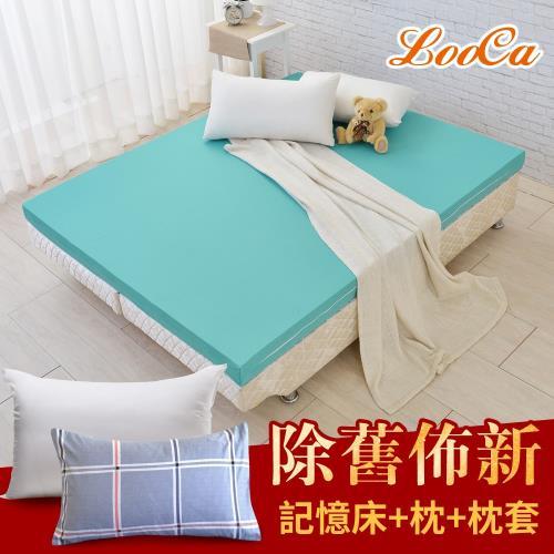 【LooCa】防蹣防蚊高釋壓12cm床墊-加大6尺(贈防蹣枕套*2+棉枕*2)/