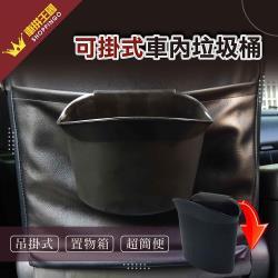 YARK 車用垃圾桶(2L)