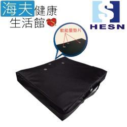惠生凝膠座墊(未滅菌)【海夫健康生活館】HESN 液態凝膠坐墊 輪椅座墊C款 18吋(HS018-B)