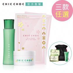 CHIC CHOC 新年單一特惠網路搶購組