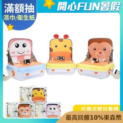 Playful Toys 頑玩具 可攜式嬰兒餐椅 3689C(寶寶吃飯用品 二合一座椅 輕巧多功能 幼兒居家用)