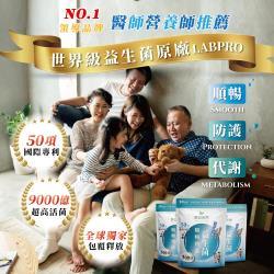 【純日天然】歐美日專利300億順暢益生菌 x 1袋 (30包/袋)