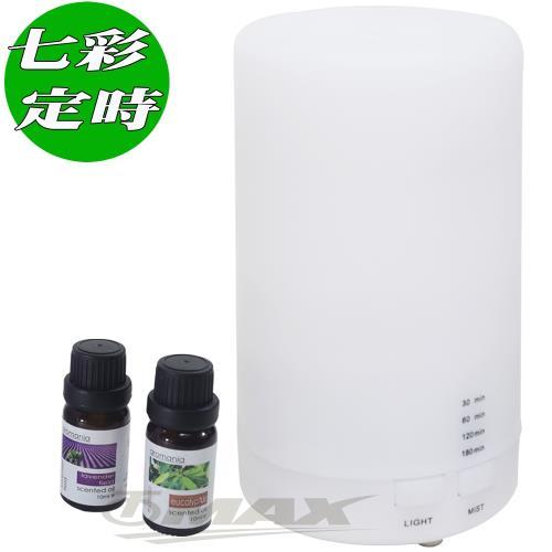 omax日式USB七彩變色迷你加濕器水氧機+2瓶精油(隨機)/