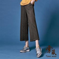 【TOWN'WEAR 棠葳】毛呢格紋拼接寬褲