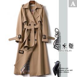 限量↘【艾米蘭】韓版經典百搭時尚風衣外套(多款任選S-2XL)