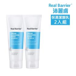 即期良品-Real Barrier沛麗膚 屏護保濕潔顏乳150g 2入組 (敏感肌膚適用 最低效期:2021/04/18)