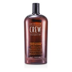 美國隊員 男士魅力日常洗髮精(所有髮質) Men Power Cleanser Style Remover Daily Shampoo