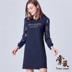 【TOWN'WEAR 棠葳】典雅鑽飾蕾絲網紗修身洋裝
