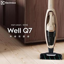 下單再折↘Electrolux伊萊克斯 Well Q7 無線吸塵器WQ71-2ESSF