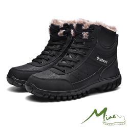 【MINE】真皮頭層牛皮防水抗寒機能戶外休閒登山鞋 黑