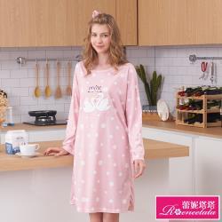【蕾妮塔塔】愛天鵝 針織棉長袖連身睡衣(R95213-8兩色可選)