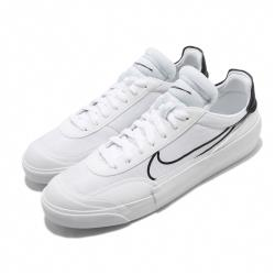 Nike 休閒鞋 Drop-Type HBR 運動 男鞋 基本款 皮革 簡約 舒適 球鞋 穿搭 白 黑 CQ0989101 [ACS 跨運動]