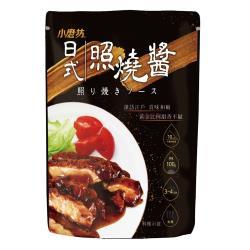 【小磨坊】日式照燒醬 100公克