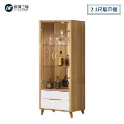 A FACTORY 傢俱工場-肯詩特 烤白雙色2.1尺展示櫃