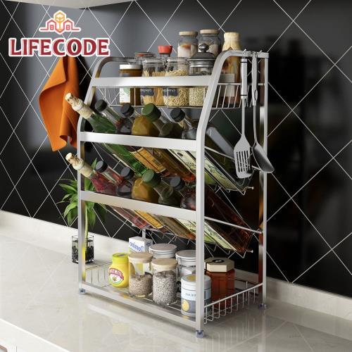LIFECODE[收納王]304不鏽鋼-四層置物架/調料架-寬45cm